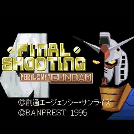Mobile Suit Gundam: Final Shooting