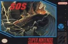 SOS (1994)