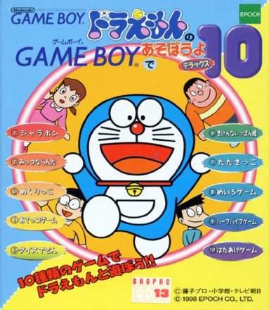 Doraemon no Game Boy de Asobouyo: Deluxe 10