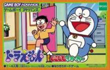 Doraemon Dokodemo Walker