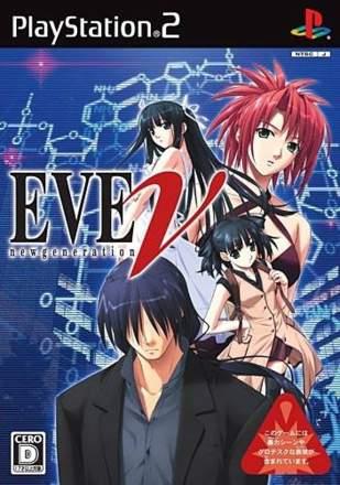 EVE: New Generation