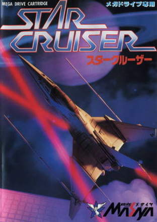 Star Cruiser