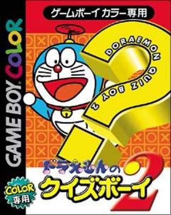 Doraemon no Quiz Boy 2