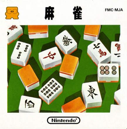 Mahjong (2006)
