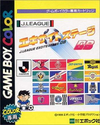 J.League Excite Stage GB