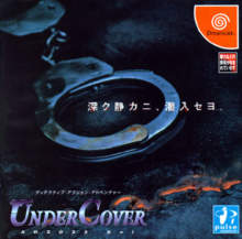 Undercover AD2025 Kei
