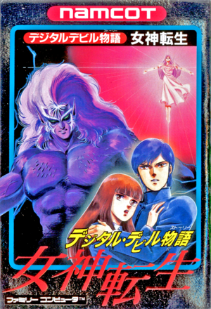 Digital Devil Monogatari: Megami Tensei (1987)