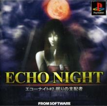 Echo Night #2: Nemuri no Shihaisha