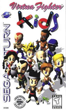 Virtua Fighter Kids