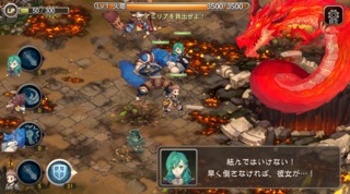 Breath of Fire 6 was first released for Android devices.