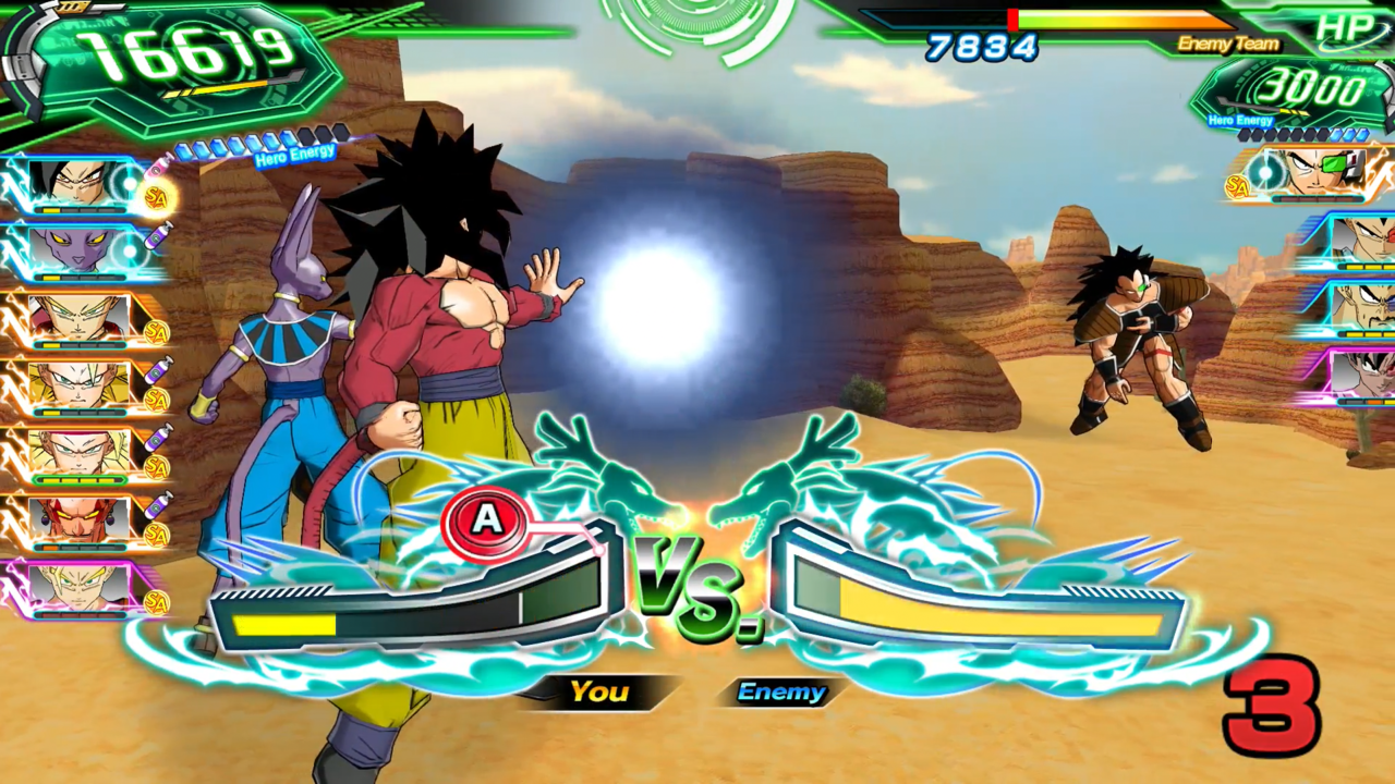 Super Dragon Ball Heroes: World Mission | Switch | Bandai Namco | Release: April 5