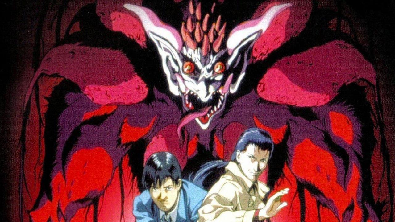 7. Biohunter (1995)