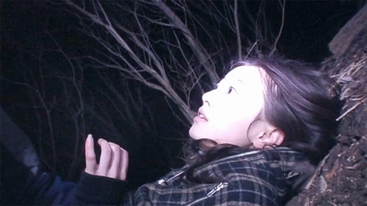 10. Noroi: The Curse (2005)