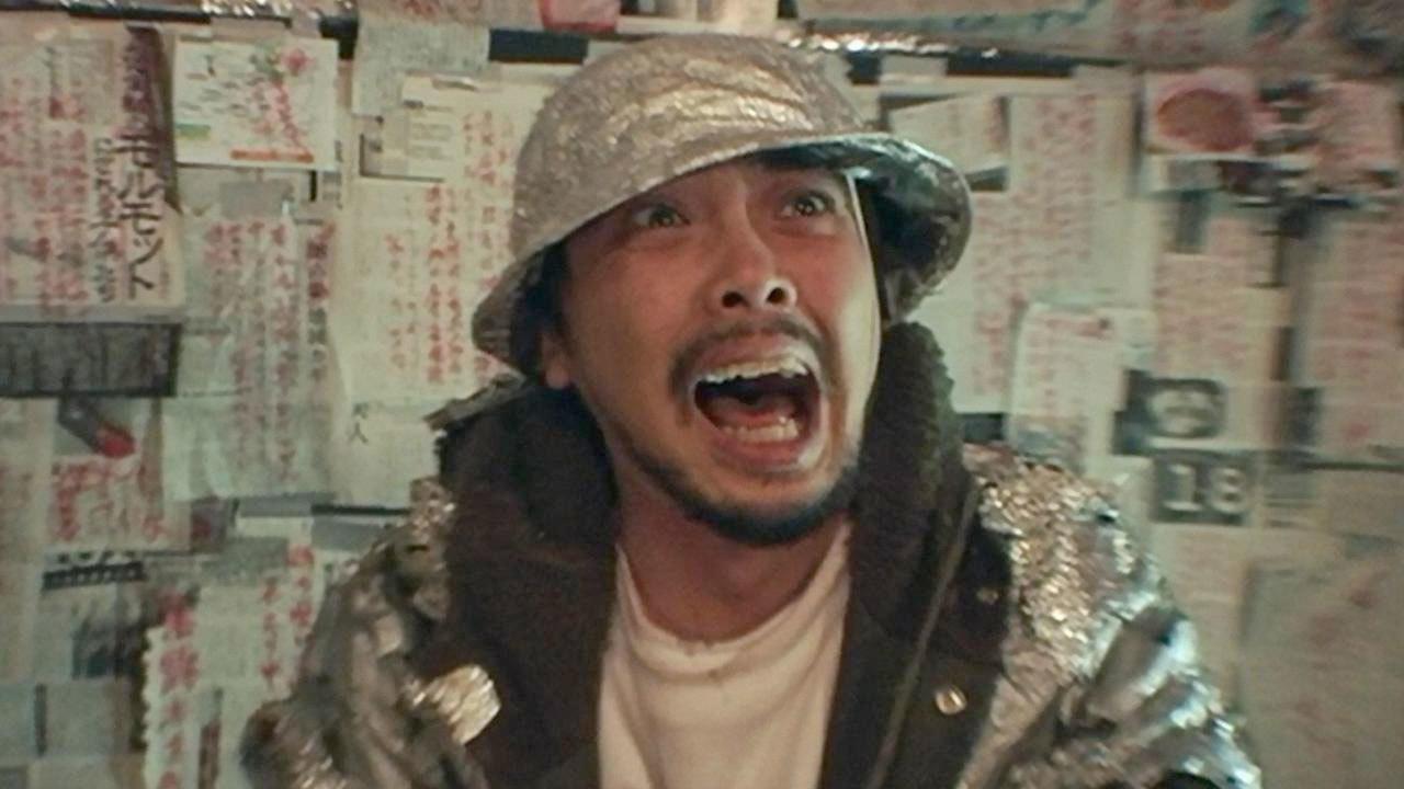 6. Noroi: The Curse (2005)
