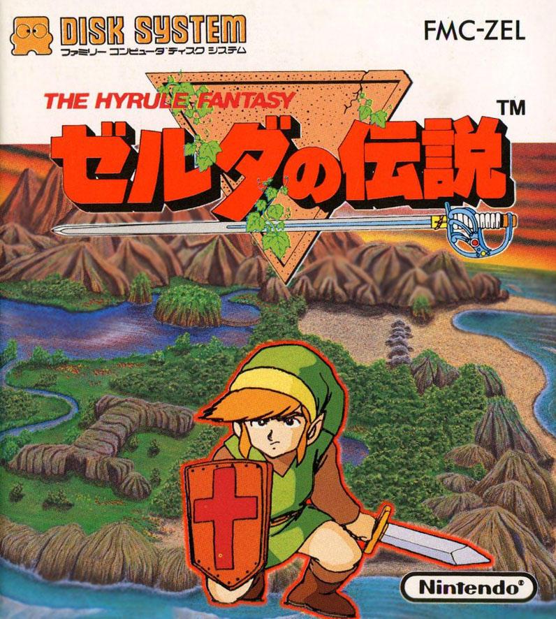 It wasn't originally called The Legend of Zelda.