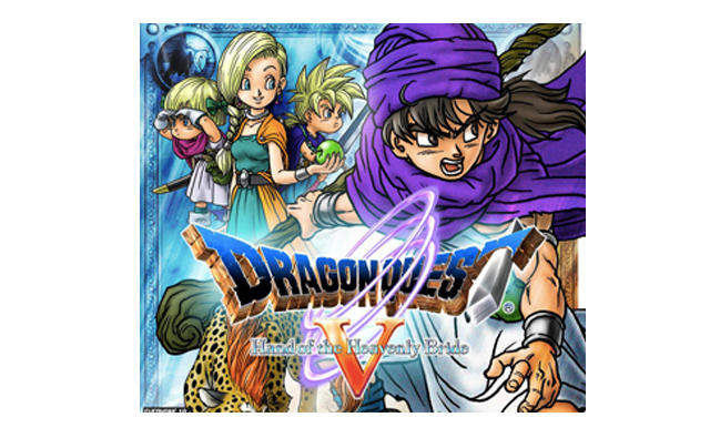 Dragon Quest V: Hand of the Heavenly Bride (Released 1992)