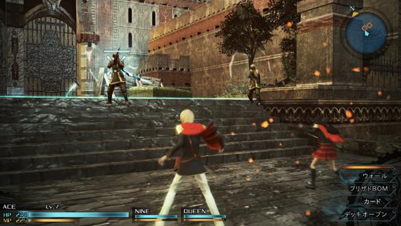 Final Fantasy Type-O HD (Released 2011)