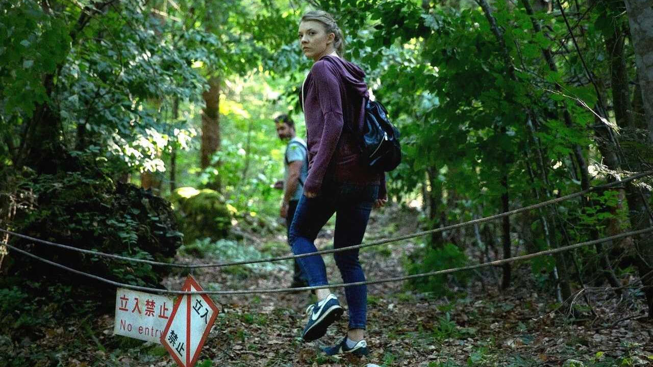 7. The Forest (2016)
