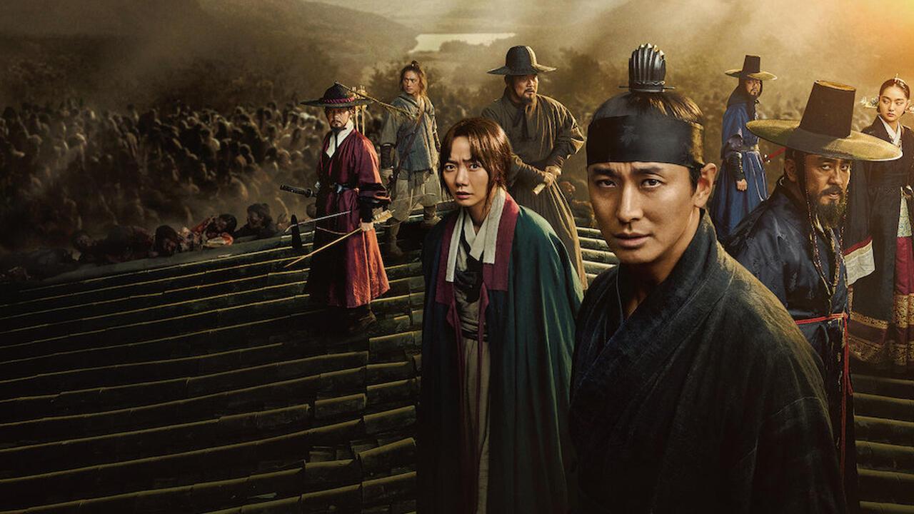 The Kingdom (Netflix)