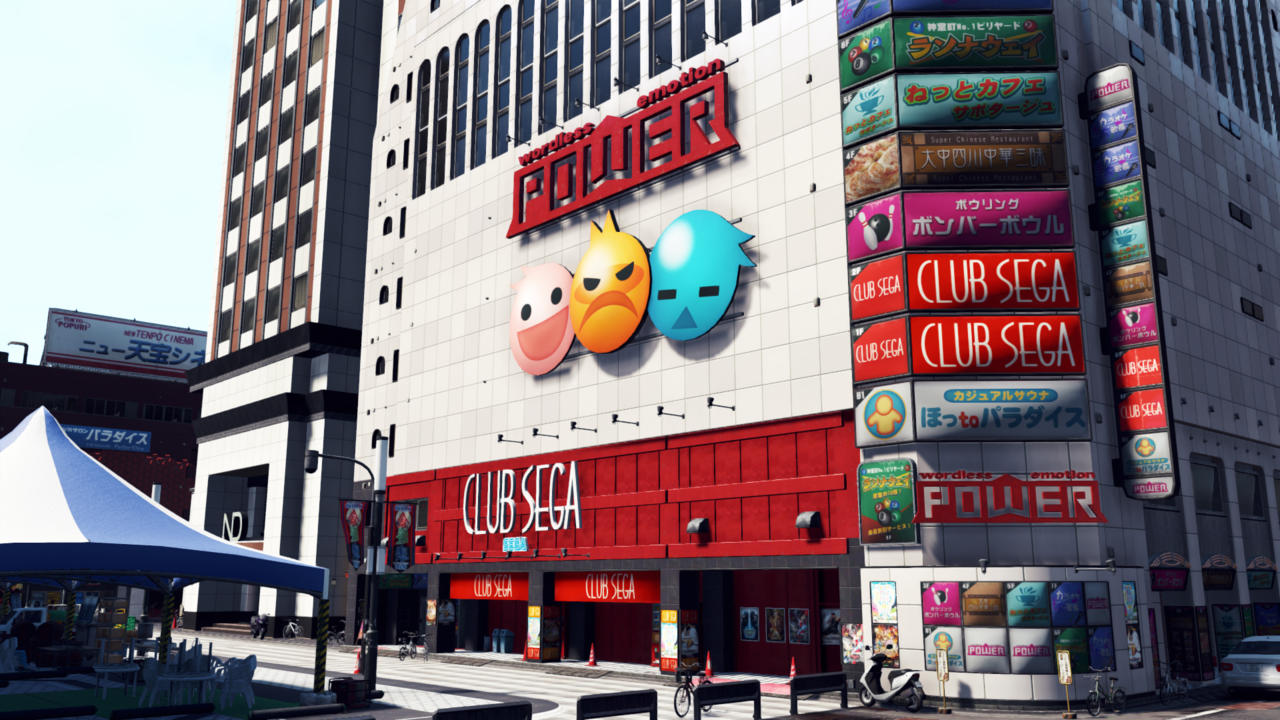 You'll still find Club Sega down by Theater Square with plenty of arcade games to play!