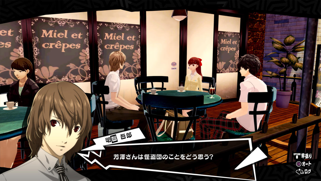 Goro Akechi's Character Will Be Fleshed Out
