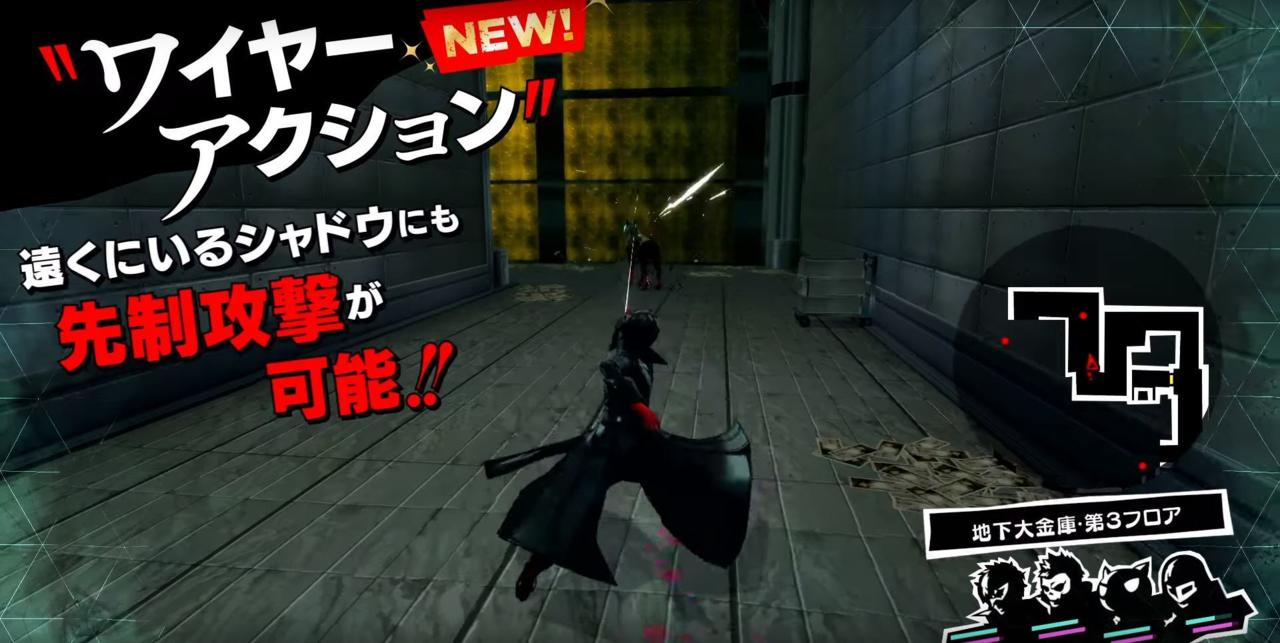 Joker's Grappling Hook Can Be Used For Ambushes