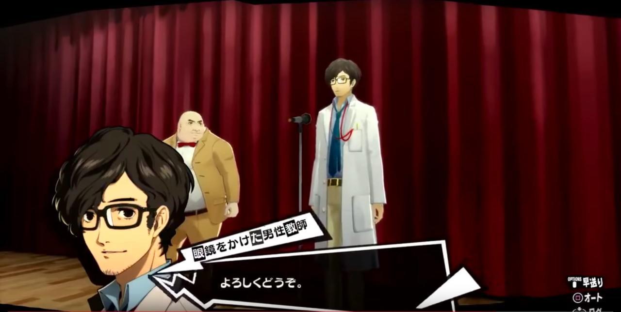 School Counselor Takuto Maruki's Intro Scene