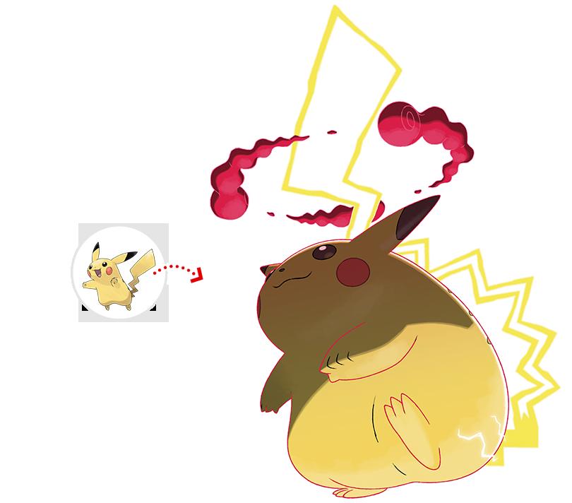Gigantamax Pikachu