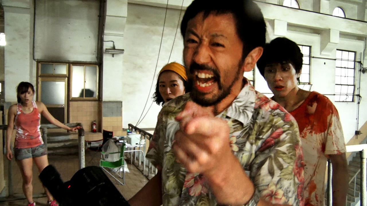 3. One Cut of the Dead
