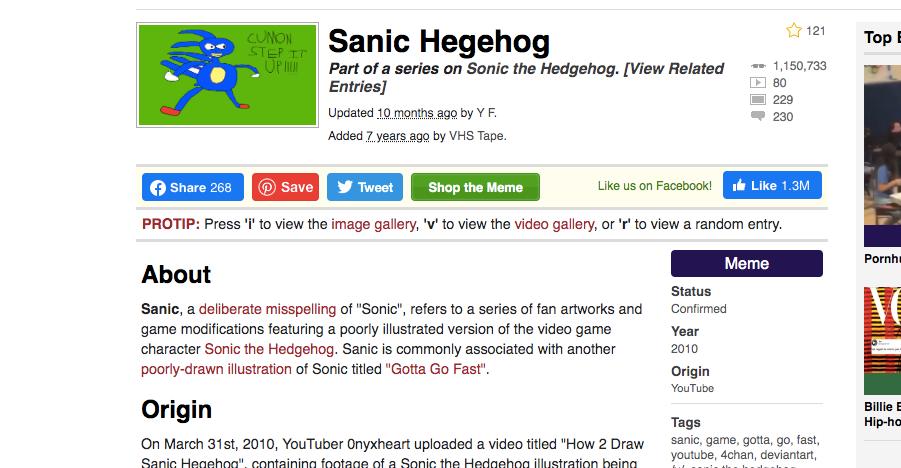 12. Sanic Hegehog