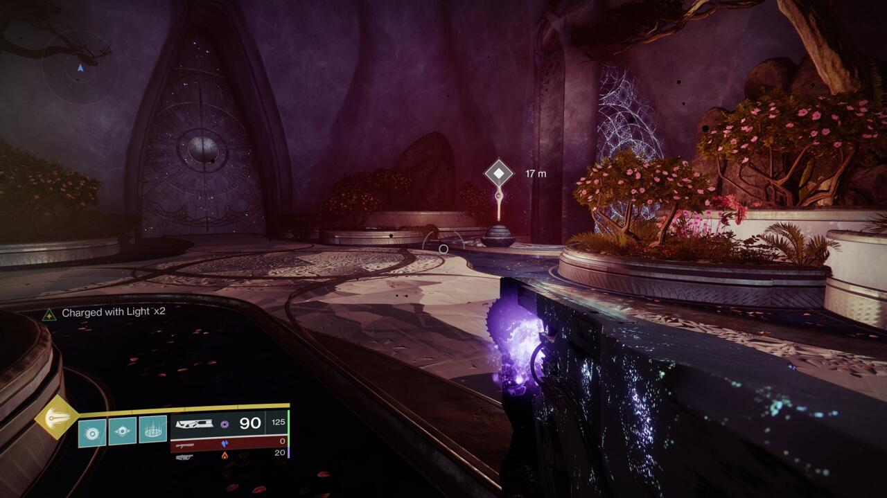 Each of the three doors in the Confluence leads to a portal that'll take you to a different section of the Dreaming City. Follow the path from the tree to find the portal you want and the last Atlas Skew.