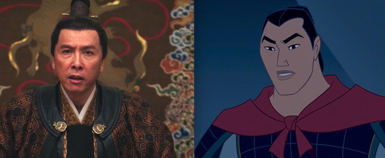 16. Captain Shang