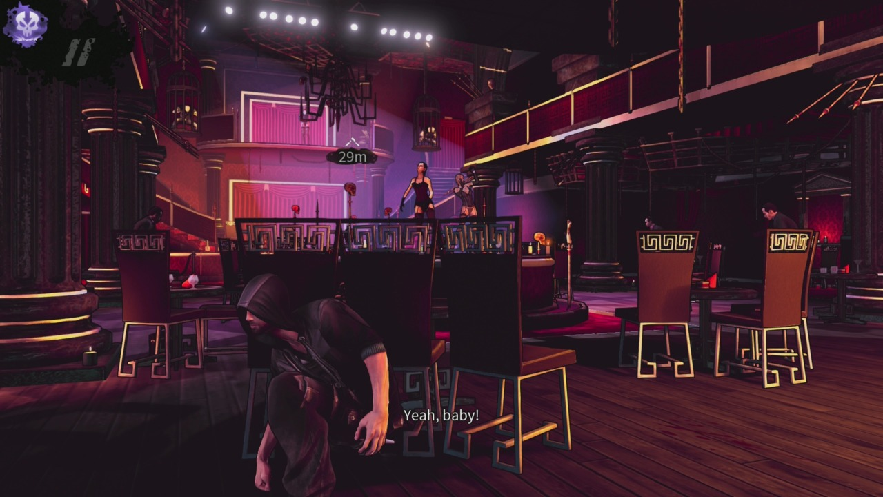 The repetitive catcalls and music in this weird strip club will probably have you turning down the audio.