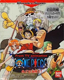 From TV Animation: One Piece - Mezase Kaizokuou!