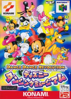 Dance Dance Revolution featuring Disney Characters