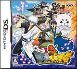 Gintama Gin-Oh Quest: Gin-san ga Tenshoku shitari Sekai wo Sukuttari