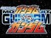 Kidou Senshi Gundam: Gundam Vs Gundam