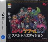 RPG Tsukuru DS