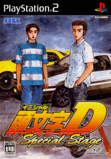 Initial D Special Stage