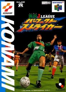 Jikkyou J.League Perfect Striker
