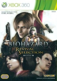 BioHazard: Revival Selection