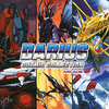 Darius Cozmic Collection: Arcade