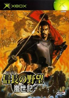 Nobunaga no Yabou: Ranseiki