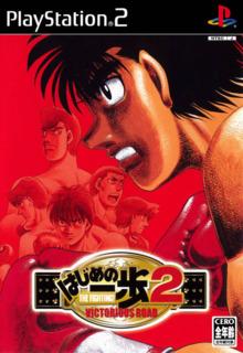 Hajime no Ippo 2: Victorious Road