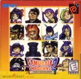 Samurai Shodown! 2