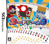 Card Game 9