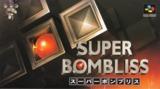 Super Bombliss