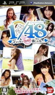 AKB1/48: Idol to Guam de Koishitara...