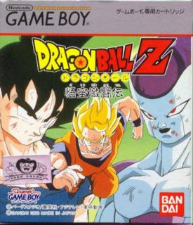 Dragon Ball Z: Goku Gekitouden