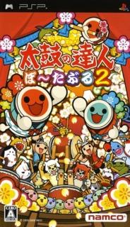 Taiko no Tatsujin Portable 2
